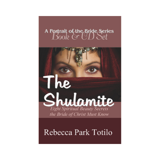 A Portrait of the Bride Shulamite | Rebecca Park Totilo